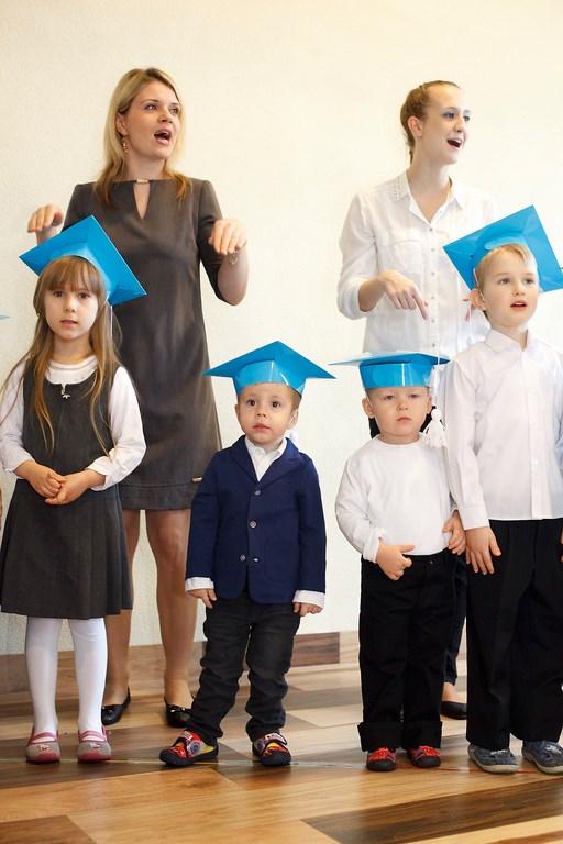 """Pierwsze pasowanie na przedszkolaka w katolickim przedszkolu """"U Lolka"""""""